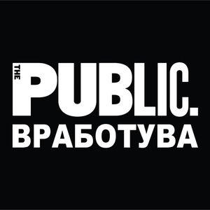 """Ново во Струмица: """"The Public Bar & Coffee"""" вработува мотивирани и енергични членови на тимот – Келнери\ки, шанкери\ки и Менаџер/ка на смена!"""