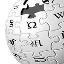 Википедија ќе добие нов дизајн