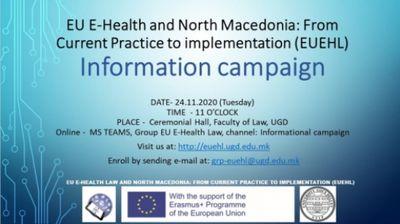 """Информативна кампања за проектот """"ЕУ – e-здравствено право и Северна Македонија: од практика до имплементација"""""""