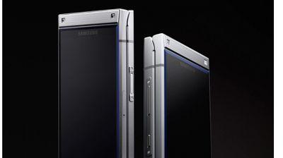 Samsung наскоро го лансира новиот Galaxy W20 на преклоп