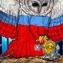 Русија забранува плаќање со криптовалути!