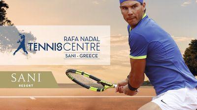 Рафаел Надал открива тенис център и в Гърция
