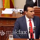 Заев за смртта на Георгиевски: Неговите таленти се врежани во меморијата на Македонија
