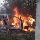 Пронајден изгорен автомобилот со кој беше ограбена НЛБ банка