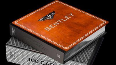"""Книгата за брендот """"Bentley"""" поскапа од автомобилот"""