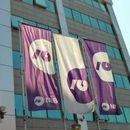 """НЛБ Банка избрана за најдобра банка  во Р.Северна Македонија според финансискиот магазин  """"Euromoney"""""""