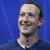 Зошто казната од 5 милијарди долари е смешна за Фејсбук?