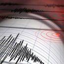 Вонредна вест: Силен земјотрес во Албанија, почувствуван и кај нас