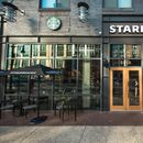 Отсега, вашето омилено Старбакс кафе заедно со Виталиа мусли...