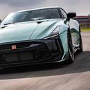 Јапонска механика и италијански дизајн: Ова е новиот Nissan GT-R50