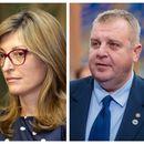 """Единствена Македонија: Захариева, Каракачанов и Ковачев да се прогласат за """"персона нон грата"""""""