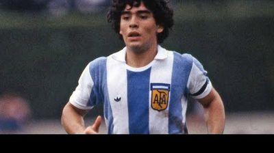 ТОП ретро – Диего Марадона на 18 години!