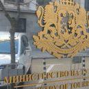 Министерството на туризма плати още 2 251 534 лева на туроператори - Труд