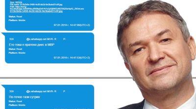 """ДАНС проверява чатове на Пл. Бобоков с """"къртиците"""" MVR-Rumen Petrov и Prezident-Pl. Uzunov"""