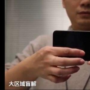 Xiaomi прикажа унапреден сензор за отпечаток од прст во екранот