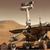 Како би изгледало качувањето на планина на Марс