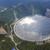 Кинески астрономи детектирале мистериозен сигнал од вселената