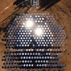 Таинствена компанија ослободи досега невиден потенцијал на сончевата енергија