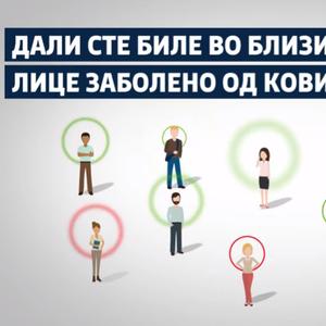 Апел до граѓаните што побрзо да ја преземат мобилната апликација СтопКорона