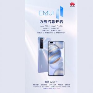 EMUI 11 Beta достапна за уште девет Huawei и Honor уреди