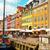 Копенхаген до 2025. година ќе стане првиот јаглеродно неутрален град