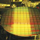 TSMC ќе почне со производство на чипови во 3nm процес