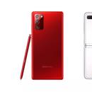 Galaxy Note 20 5G и Z Flip 5G достапни во нови бои