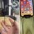 iPhone 13 ќе има Face ID чип двојно помал од iPhone 12