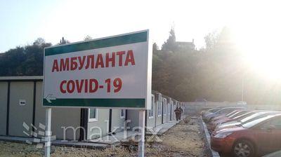24 нови пациенти во ковид-центрите во Скопје, се лекуваaт вкупно 446 лица