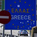 Како да патувате во Грција – ОВА СЕ УСЛОВИТЕ ДО 24 МАЈ