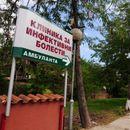 Најмладиот починат пациент е од Куманово и има 32 години