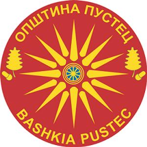 Општина Пустец противпожарна служба во лоша состојба