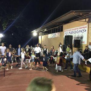 Егејска Македонија: Само панаѓурите ни останаа, сѐ друго ни зедоа!