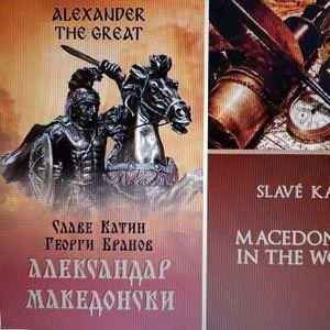 """Промоција на делата """"Александар Македонски"""" и """"Македонците во светот"""" во Кембриџ"""