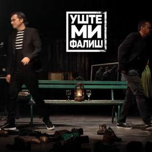 """Митевски и Дац со ретроспектива на младоста и животот во – """"Уште ми фалиш"""""""