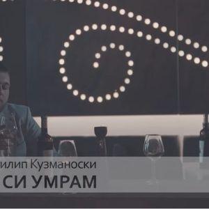 """Филип Кузманоски го мачат љубовни јадови – """"Млад ќе си умрам"""""""