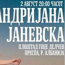 Андријана Јаневска на плоштадот Гоце Делчев во Пустец – Мала Преспа на Илинден го отвора Македонско културно лето 2020 во Албанија