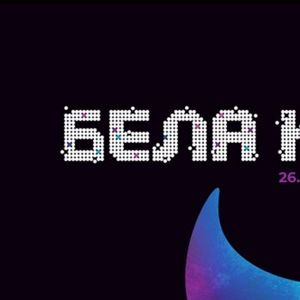 """На 26-ти септември по 16-ти пат """"Бела ноќ"""" во Скопје"""
