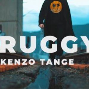 """Druggy против градежната мафија се бори со – """"Кензо Танге"""" (ВИДЕО)"""