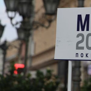 """Metla 2020 """"čisti"""" u Novom Sadu: """"Predlagaćemo originalna rešenja, nećemo biti jalova kritika vlasti"""""""