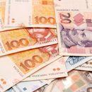 Evo koja valuta odlazi u istoriju