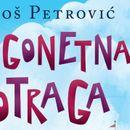 """Nova knjiga Uroša Petrovića """"Zagonetna potraga"""" u prodaji od 5. decembra"""