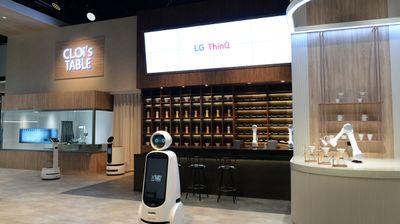LG predstavio novi okvir za razvoj veštačke inteligencije