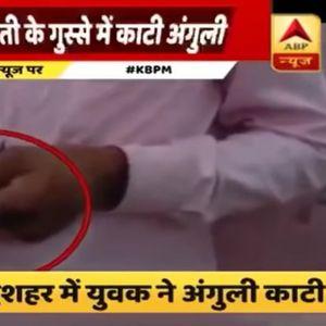 Odsekao sebi prst, jer je glasao za pogrešnu stranku VIDEO