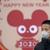 """Bizarno: Kinezi masovno preuzimaju aplikaciju za """"približavanje kraju čovečanstva"""""""