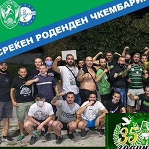 Bakljada u Bitolju: Čkembari proslavili 35. rođendan