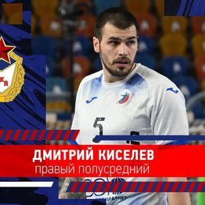 Dmitri Kiseljev iz Čehova u CSKA