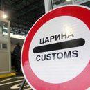 Компаниите од Западен Балкан минуваат 10 пати подолго време на граничните премини