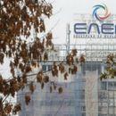АД ЕСМ во јуни продаде вишоци електрична енергија за 4,186 милиони евра