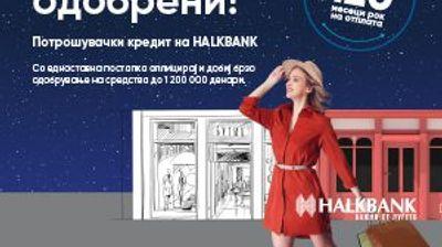 RELAX-ирано остварете ги желбите со неодоливиот Потрошувачки кредит на HalkBank